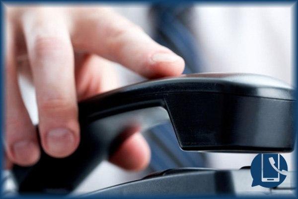 Manuale d'uso Servizio Segreteria Telefonica Memotel
